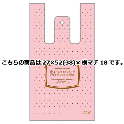 ドットピンク 27×52(38)×横マチ18 2000枚【店舗備品 包装紙 ラッピング 袋 ディスプレー店舗】【厨房館】