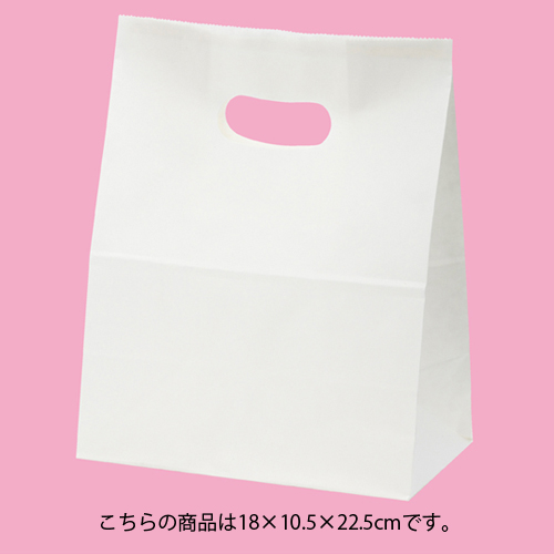 【まとめ買い10個セット品】 イーグリップ 白無地 18×10.5×22.5 500枚【店舗備品 包装紙 ラッピング 袋 ディスプレー店舗】【厨房館】