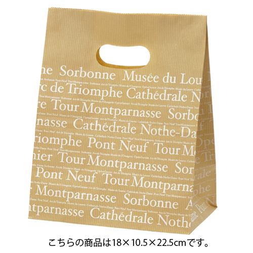 イーグリップ フランセ 18×10.5×22.5 500枚【店舗備品 包装紙 ラッピング 袋 ディスプレー店舗】【厨房館】
