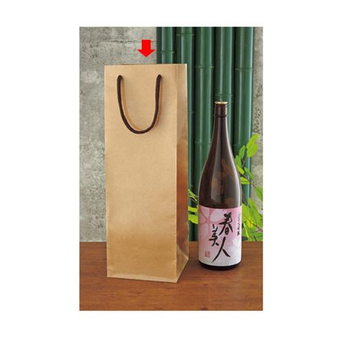 【まとめ買い10個セット品】 一升瓶用手提げ紙袋 16.5×16×49 10枚【店舗備品 包装紙 ラッピング 袋 ディスプレー店舗】【厨房館】