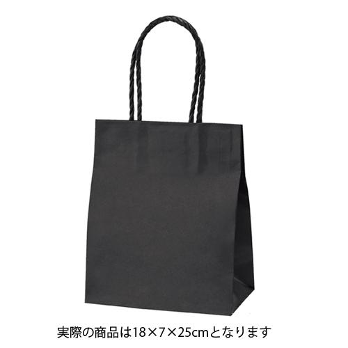スムースバッグ 黒無地 18×7×25 300枚【店舗備品 包装紙 ラッピング 袋 ディスプレー店舗】【厨房館】