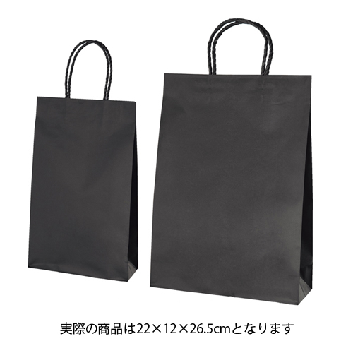 【まとめ買い10個セット品】 スムースバッグ 黒無地 22×12×26.5 25枚【店舗備品 包装紙 ラッピング 袋 ディスプレー店舗】【厨房館】