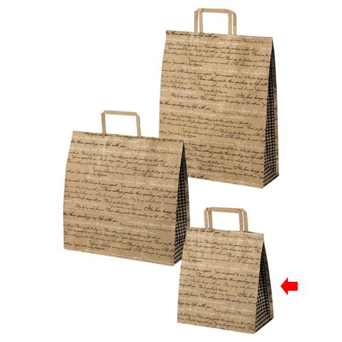 【まとめ買い10個セット品】 ナチュラルスペル 22×13×25.5 300枚【店舗備品 包装紙 ラッピング 袋 ディスプレー店舗】【厨房館】