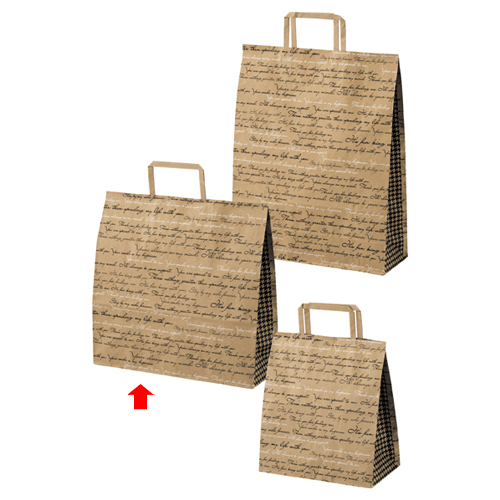 【まとめ買い10個セット品】 ナチュラルスペル 32×11.5×32 200枚【店舗備品 包装紙 ラッピング 袋 ディスプレー店舗】【厨房館】