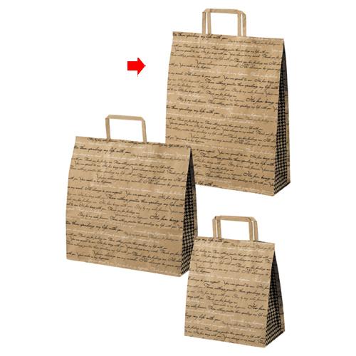 【まとめ買い10個セット品】 ナチュラルスペル 32×11.5×40 200枚【店舗備品 包装紙 ラッピング 袋 ディスプレー店舗】【厨房館】
