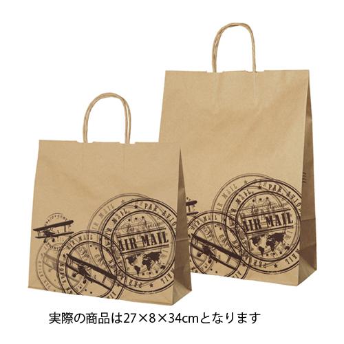 【まとめ買い10個セット品】 プレインスタンプ 27×8×34 200枚【店舗備品 包装紙 ラッピング 袋 ディスプレー店舗】【厨房館】