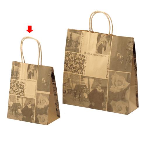 フォト 20×12×25 600枚【店舗備品 包装紙 ラッピング 袋 ディスプレー店舗】【厨房館】