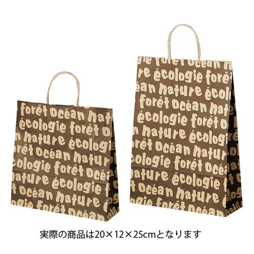 フランス 20×12×25 600枚【店舗備品 包装紙 ラッピング 袋 ディスプレー店舗】【厨房館】