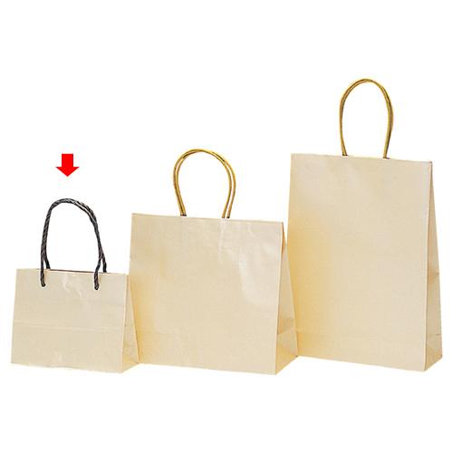 パールカラー クリーム SS 200枚【店舗備品 包装紙 ラッピング 袋 ディスプレー店舗】【厨房館】