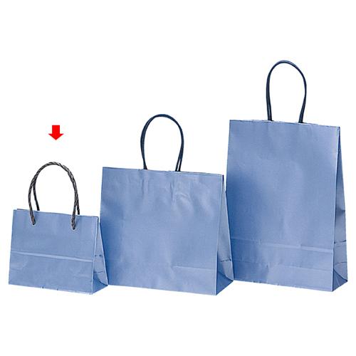 パールカラー ブルー SS 200枚【店舗備品 包装紙 ラッピング 袋 ディスプレー店舗】【厨房館】