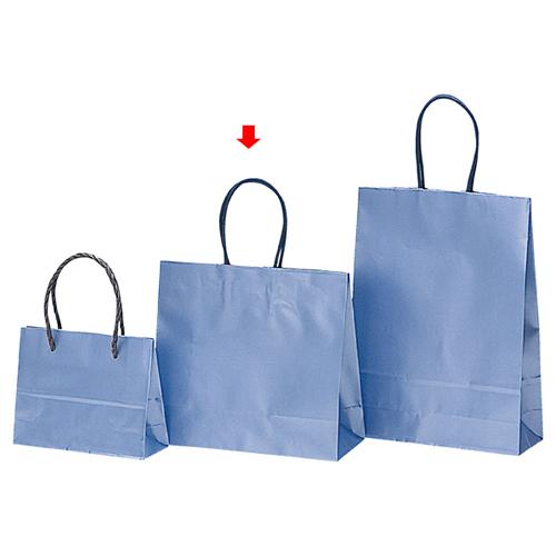 パールカラー ブルー S 200枚【店舗備品 包装紙 ラッピング 袋 ディスプレー店舗】【厨房館】