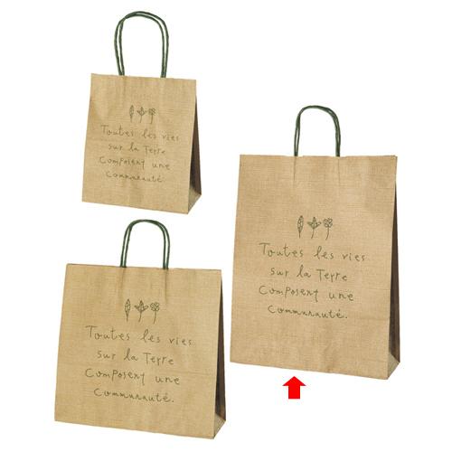 【まとめ買い10個セット品】 ナチュール 32×11.5×41 200枚【店舗備品 包装紙 ラッピング 袋 ディスプレー店舗】【厨房館】