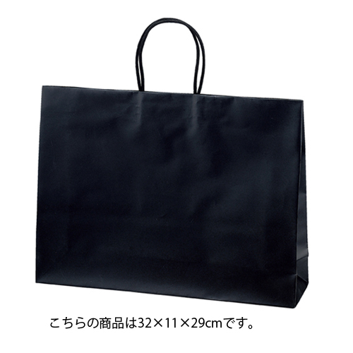 マットバッグ ブラック 32×11×29 100枚【店舗備品 包装紙 ラッピング 袋 ディスプレー店舗】【厨房館】