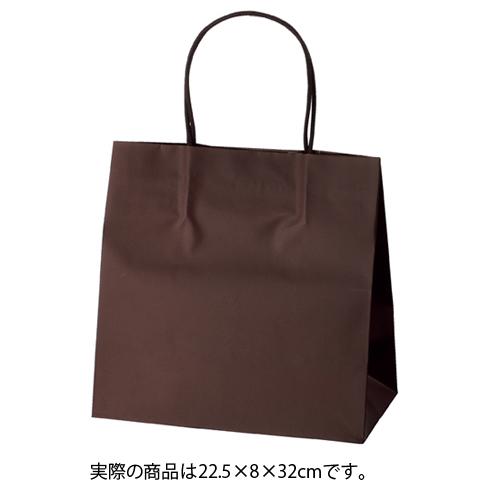 【まとめ買い10個セット品】 マットバッグ ブラウン 22.5×8×32 100枚【店舗備品 包装紙 ラッピング 袋 ディスプレー店舗】【厨房館】