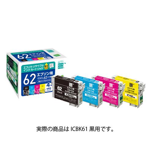 【まとめ買い10個セット品】 エコリカ エプソン用 インクカートリッジ ICBK61 黒用リサイクルインク【厨房館】