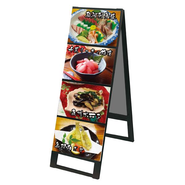 【まとめ買い10個セット品】 カードケーススタンド 8両面 ブラック 【厨房館】