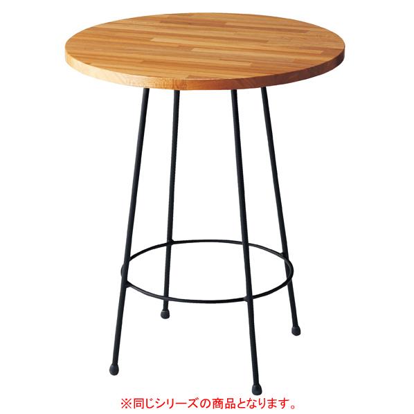 【まとめ買い10個セット品】 ナチュラルアイアン ラウンドテーブル φ45 ブラック 【厨房館】