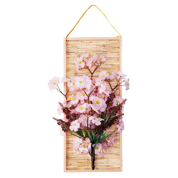 【まとめ買い10個セット品】 すだれ壁掛け桜1個 【桜 サクラ さくら 春 飾り イベント 装飾】 【厨房館】