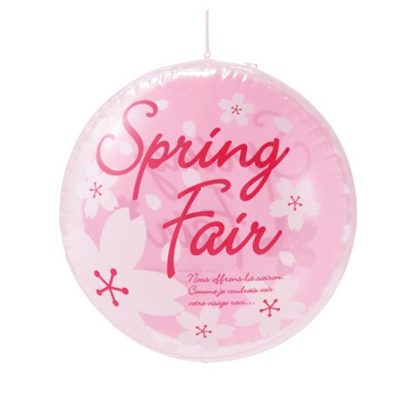 【まとめ買い10個セット品】 Spring Fair バルーン1個 【桜 サクラ さくら 春 飾り イベント 装飾】 【厨房館】