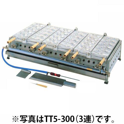 【 業務用 】半自動たい焼き器 2連 10個焼タイプ TT5-200