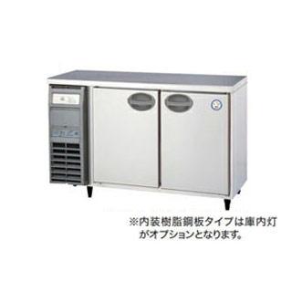 【 業務用 】福島工業 フクシマ 業務用冷蔵庫 幅1200mm 奥行600mmタイプ YRC-120RE2