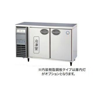 【 業務用 】福島工業 フクシマ 業務用冷凍冷蔵庫 幅1200mm 奥行600mmタイプ YRC-121PM2