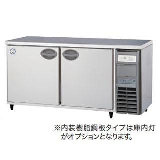 【 業務用 】福島工業 フクシマ 業務用冷蔵庫 幅1500mm 奥行600mmタイプ YRC-150RE2-R