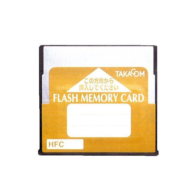 【送料無料】TAKACOM AT-D770用フラッシュメモリーカード 120分(HFC-120M) タカコム