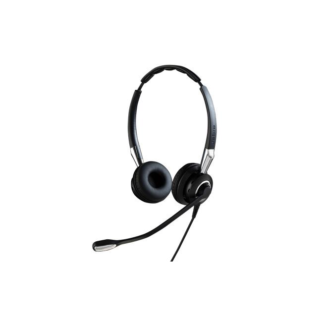 【送料無料】GNネットコム Jabra BIZ 2400 II USB Duo BT MS(2499-823-209)