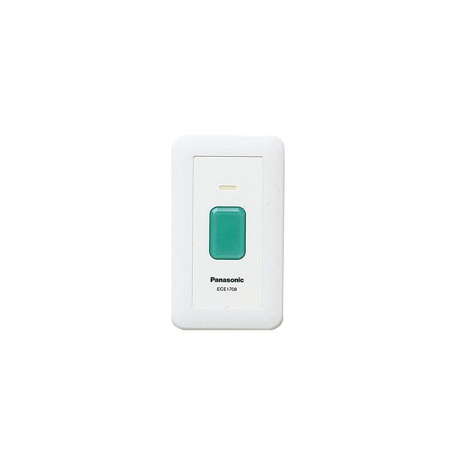 パナソニック 小電力型ワイヤレスコール専用壁掛発信器ECE1708P