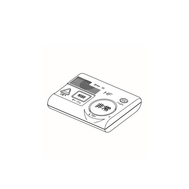 【送料無料】NTT東日本 SL-10号ハンズフリーBOX(※SL-11号オプション)