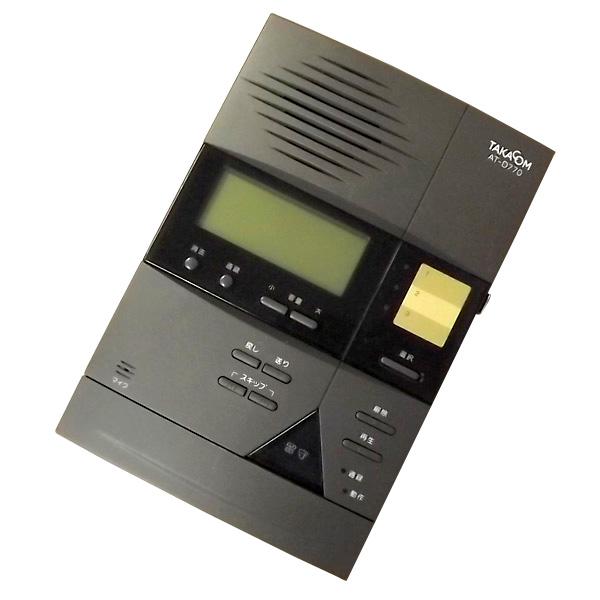 中古タカコム 留守番電話装置 AT-D770※メモリーカード付【中古】