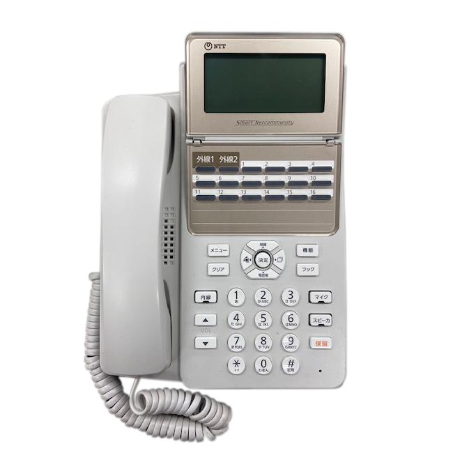 【中古】NTT A1-(18)STEL-(B1)(W):18ボタンスター標準電話機(白)【中古】■