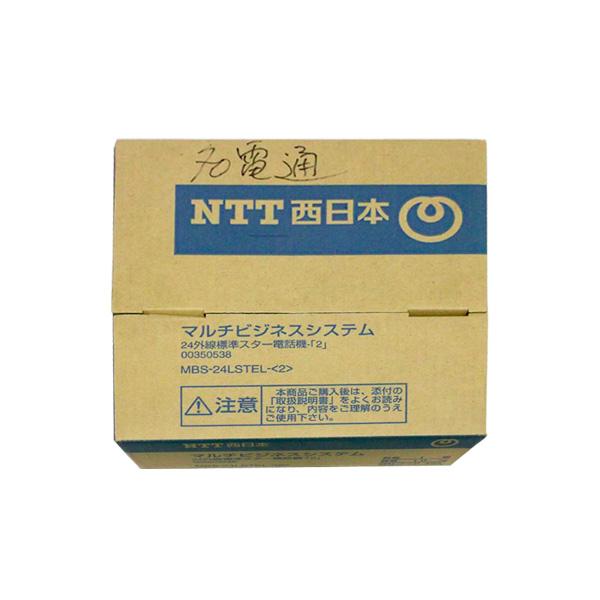 新品同様★工事未使用品★NTT 24外線標準スター電話機 MBS-24LSTEL-<2>