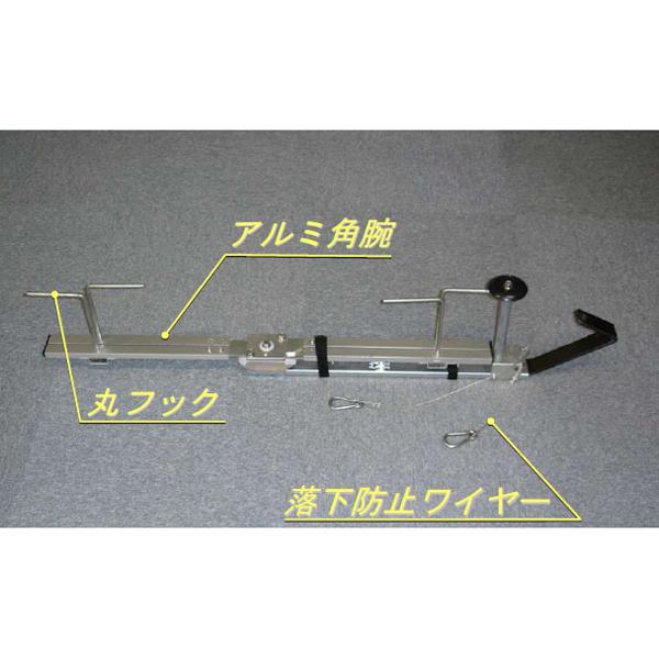 【送料無料】東名通信工業 CCHボビンレス架設ツール