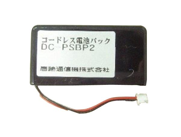 新品★IWATSU/岩崎通信機 【純正品】デジタルコードレス PS6用電池パック DC-PSBP2