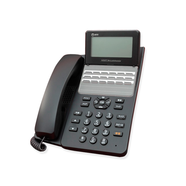 【送料無料】NTT東日本 A1-「24」キーISDN停電スター電話機-「B1」「W」A1-<24>IPFSTEL-<B1><K>※ブラック系