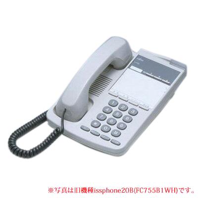 富士通 オフィス用アナログ電話機 iss phone 20B2WH(FC755B2WH)※FC755B1WHの後継機種