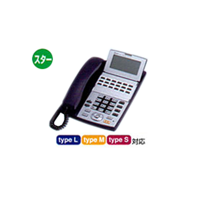 【送料無料】NTT東日本 αNX NX-「18」キー標準スター電話機-「1」「K」 NX-<18>STEL-<1><K>※ブラック