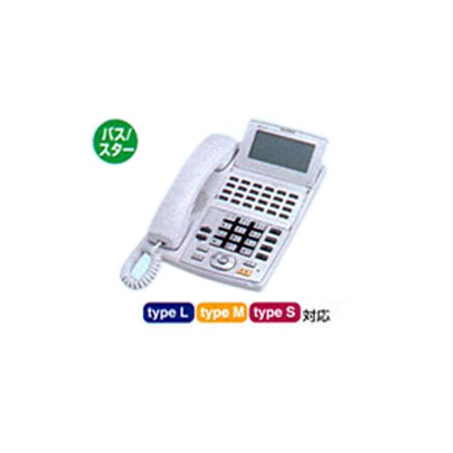 【送料無料】NTT東日本 αNX NX-「24」キー標準バス電話機-「1」「W」 NX-<24>BTEL-<1><W>※ホワイト