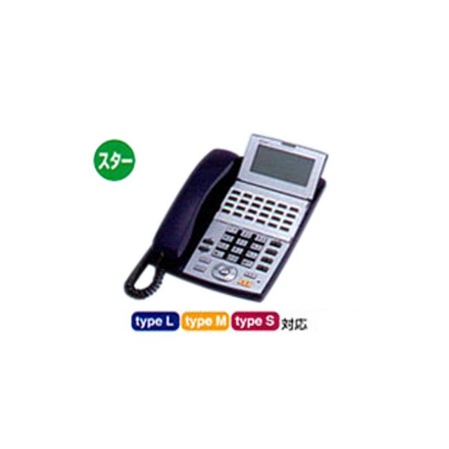 【送料無料】NTT東日本 αNX NX-「24」キー標準スター電話機-「1」「K」 NX-<24>STEL-<1><K>※ブラック