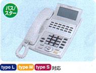 【送料無料】NTT東日本 αNX NX-「18」キーアナログ停電バス電話機-「1」「W」 NX-<18>APFBTEL-<1><W>※ホワイト