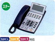 【送料無料】NTT東日本 αNX NX-「18」キーアナログ停電スター電話機-「1」「K」 NX-<18>APFSTEL-<1><K>※ブラック