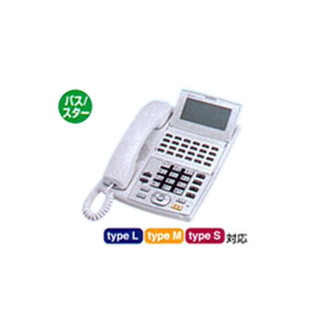 【送料無料】NTT東日本 αNX NX-「24」キーアナログ停電スター電話機-「1」「W」 NX-<24>APFSTEL-<1><W>※ホワイト