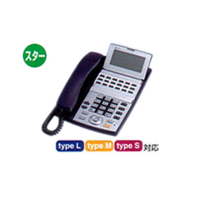 【送料無料】NTT東日本 αNX NX-「18」キーISDN停電スター電話機-「1」「K」 NX-<18>IPFSTEL-<1><K>※ブラック
