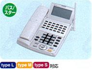 【送料無料】NTT東日本 αNX NX-「24」キーカールコードレススター電話機-「2」「W」 NX-<24>CCLSTEL-<2><W>※ホワイト