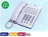 【送料無料】NTT東日本 αNX NX-「24」キー防水スター電話機-「1」「W」 NX-<24>WPSTEL-<1><W>※ホワイト