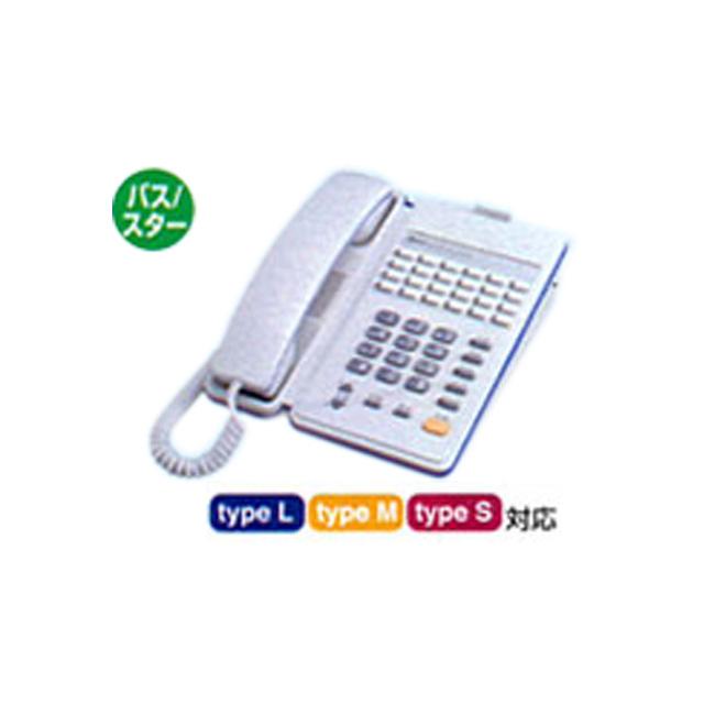 【送料無料】NTT東日本 αNX NX-「24」キー防水バス電話機-「1」「W」 NX-<24>WPBTEL-<1><W>※ホワイト