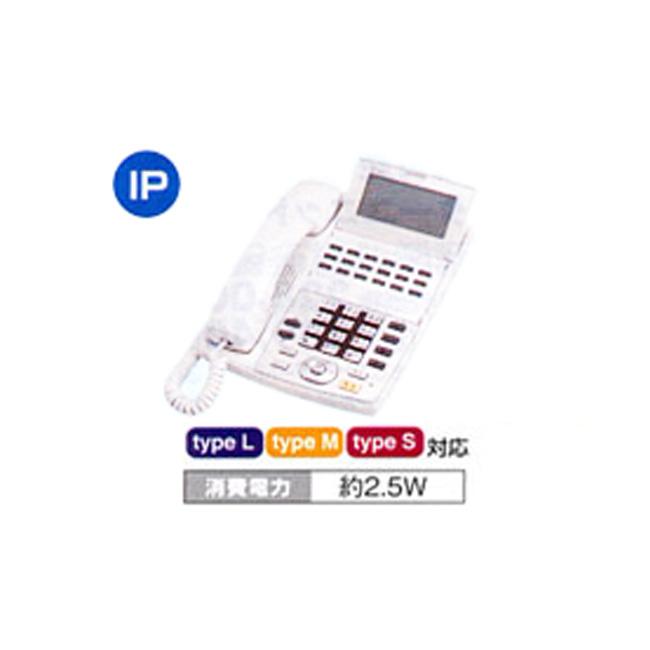 【送料無料】NTT東日本 αNX NX-「18」キーIP電話機-「1」「W」 NX-<18>IPTEL-<1><W>※ホワイト