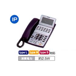 【送料無料】NTT東日本 αNX NX-「18」キーIP電話機-「1」「K」 NX-<18>IPTEL-<1><K>※ブラック